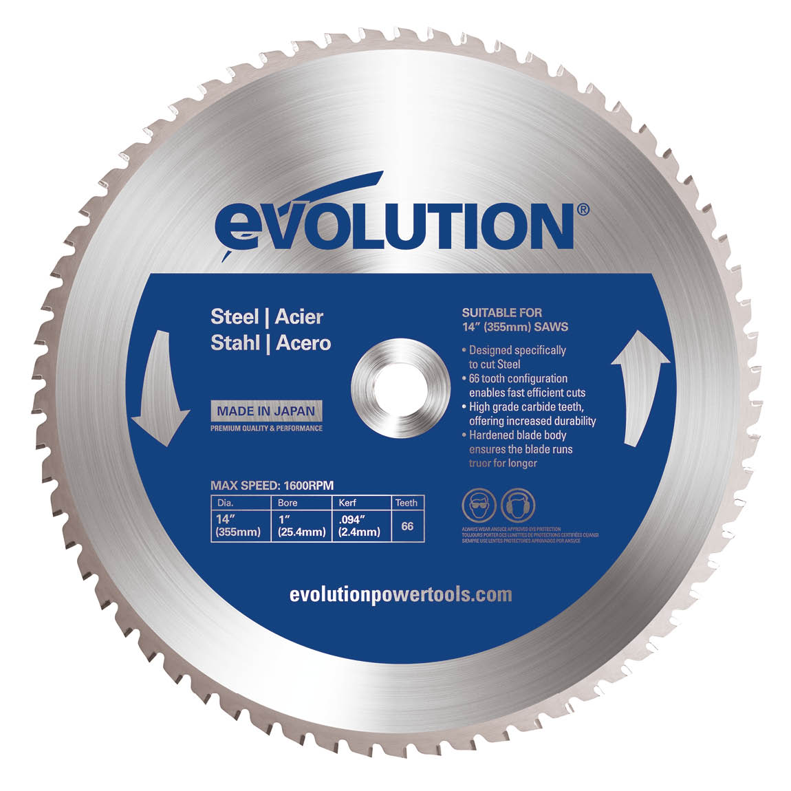 Evolution 355mm Mild Steel Saw Blade